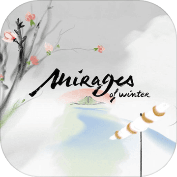 冬日幻景 Mirages of Winter