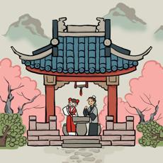 江南百景圖国际服苹果版
