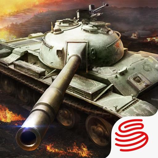 坦克连苹果版