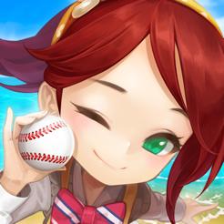 棒球明星夢