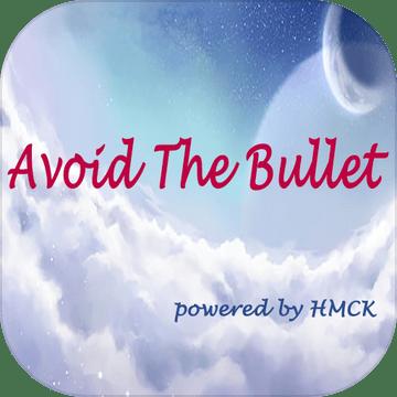 AvoidTheBullet