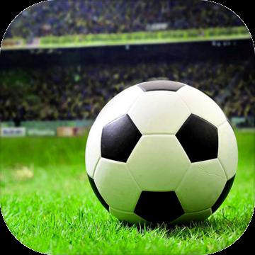 传奇冠军足球苹果版