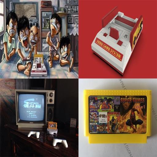 8090怀旧游戏回忆