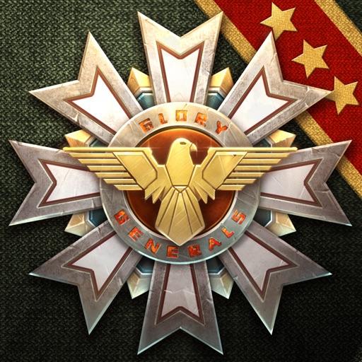 将军的荣耀3中文汉化版