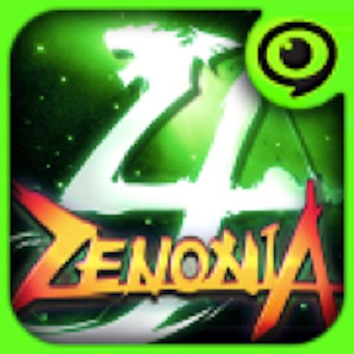 泽诺尼亚4苹果版