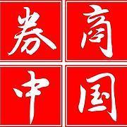 券商app券商中国