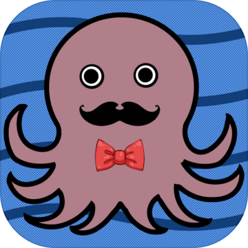 小章鱼想回家