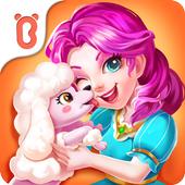 闪亮小公主:宠物城堡