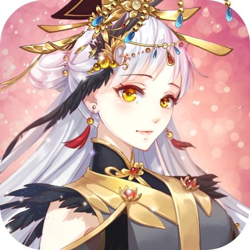 女皇恋爱日记苹果版