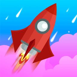 小火箭升空