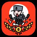小士兵战争最新安卓版2021
