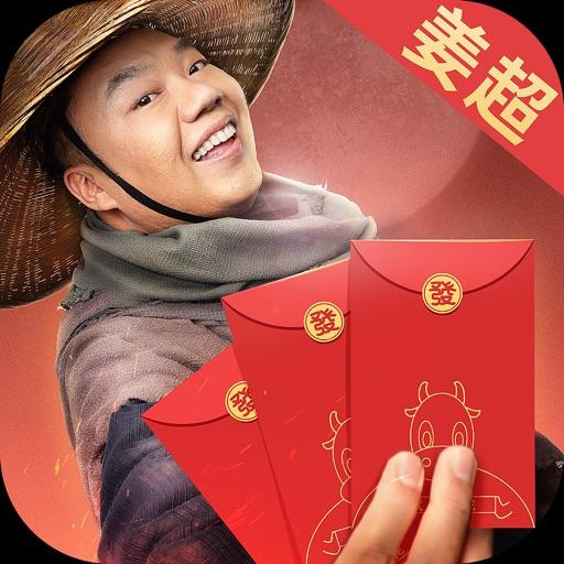武圣屠龙:双龙传说苹果版