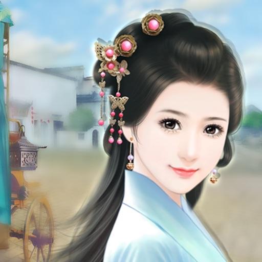 清宫美人传苹果版