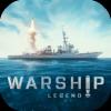 战舰传说测试版
