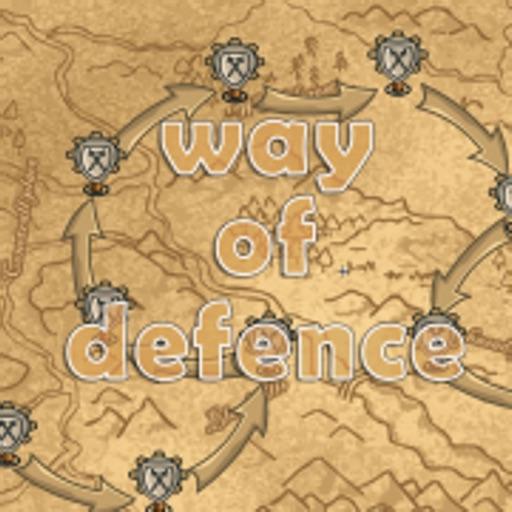 二战防御战
