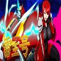RaiOhGar: Asuka and the King of Steel