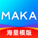 MAKA设计-海报H5邀请函制作