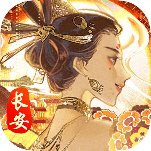 兰陵王妃苹果版