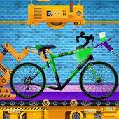 自行车修理厂