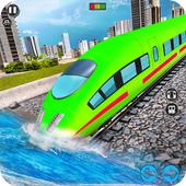 水下城市火车