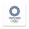 东京奥运会赛程表