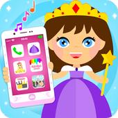 公主宝贝手机