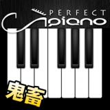 跳一跳黑白钢琴块