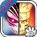死神vs火影9.99版