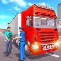 城市卡车自由驾驶模拟器