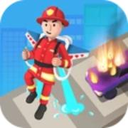 模拟消防员