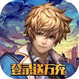 少年阴阳师式神之战BT