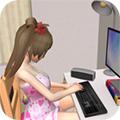 女友模拟器安卓版