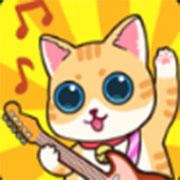 猫声模拟器