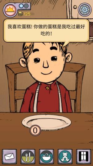 我的孩子生命之泉中文版