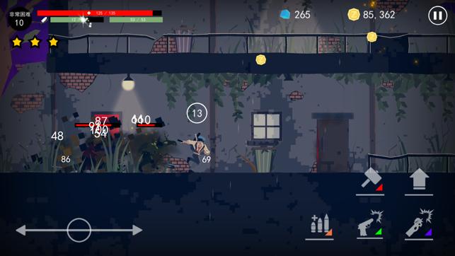 Dead Rain : 新的僵尸病毒苹果版