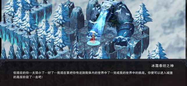 城堡传说3永恒之城苹果版