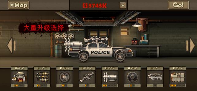 车撞僵尸游戏_战车撞僵尸2中文版下载-战车撞僵尸2安卓版下载v1.0.73_游戏369
