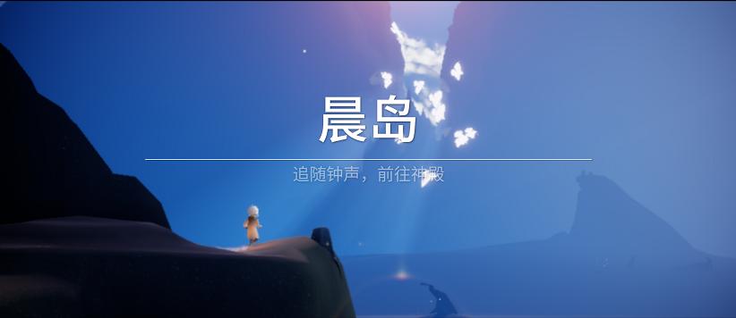 sky光遇国际版