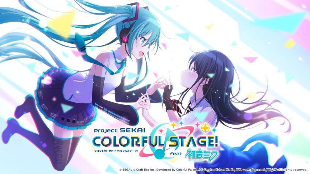 Project SEKAI COLORFUL STAGE!苹果版试玩