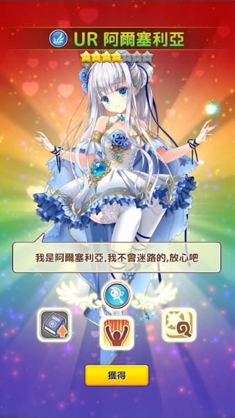 騎士的公主養成:Idle Princess