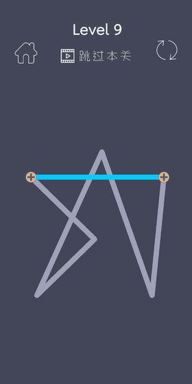 划线连连看