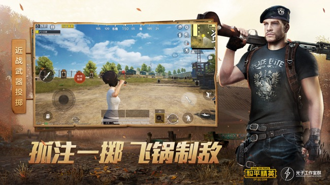pubg update download