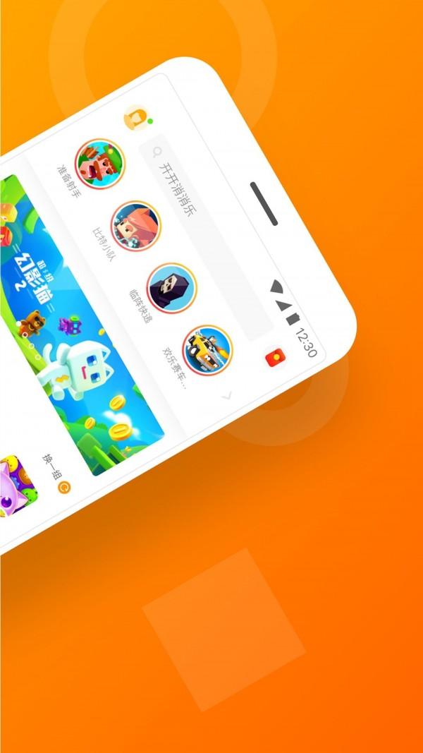 233乐园app