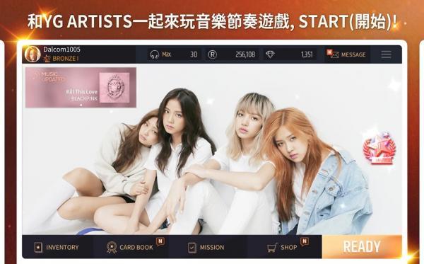 SuperStar YG国际服苹果版