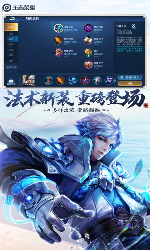 王者荣耀云游戏苹果版
