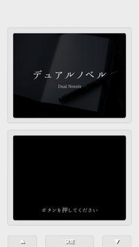 二重物语苹果版