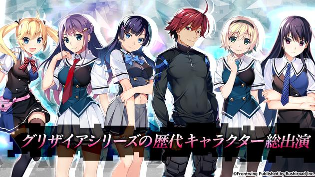 灰色系列-Chronos Rebellion-