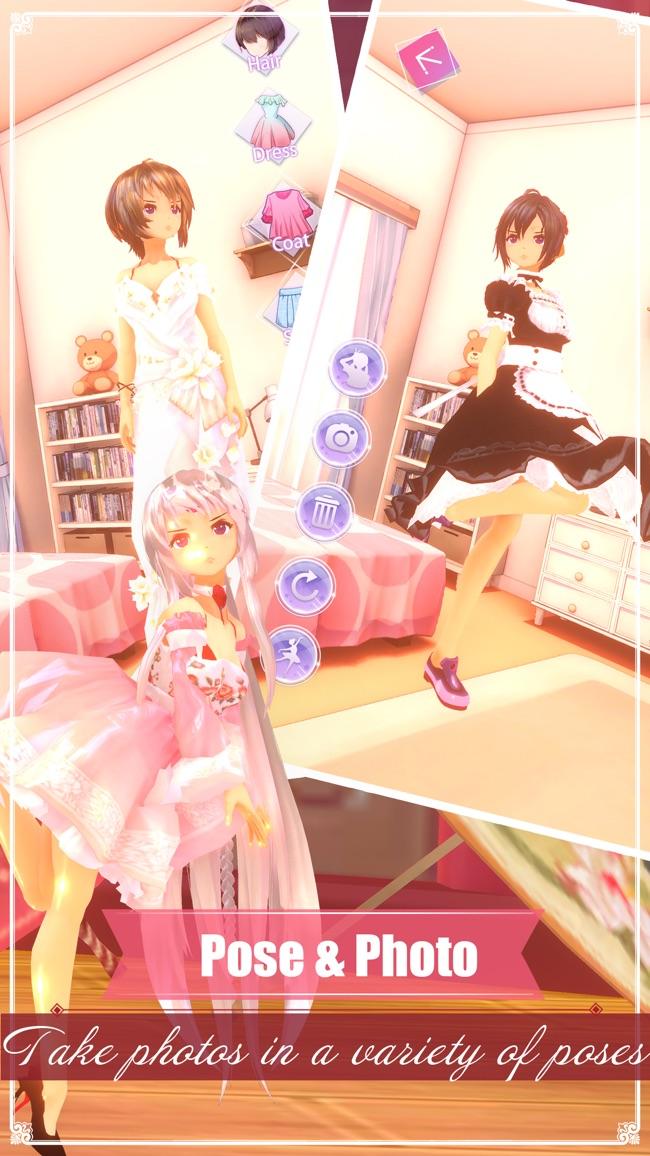 公主的化妆舞会