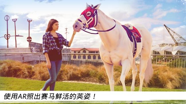 家族传奇:马匹养成竞技苹果版