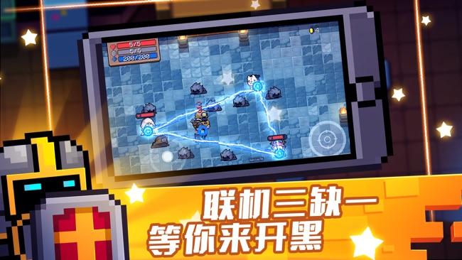 元气骑士2.8.1无限材料2020金秋版